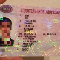 Cumpărați permisul de conducere, ID-urile, Ceapă: +27603753451 pașapoarte, diplome, cetățenie